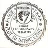 Kopia 1967-odcisk datownika stosowany w czasie wystawy - 2 pokaz znaczków pocztowych w Wąbrzeźnie popr